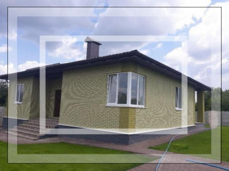 Дом, Харьков, Герцена поселок (524795 1)