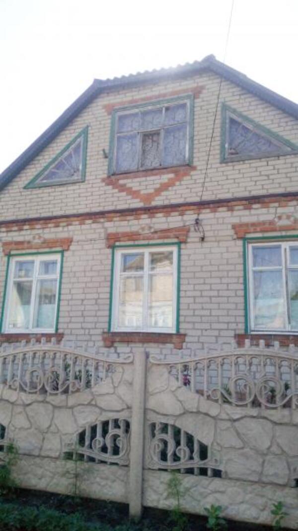 Дом, Дергачи, Харьковская область (525136 1)