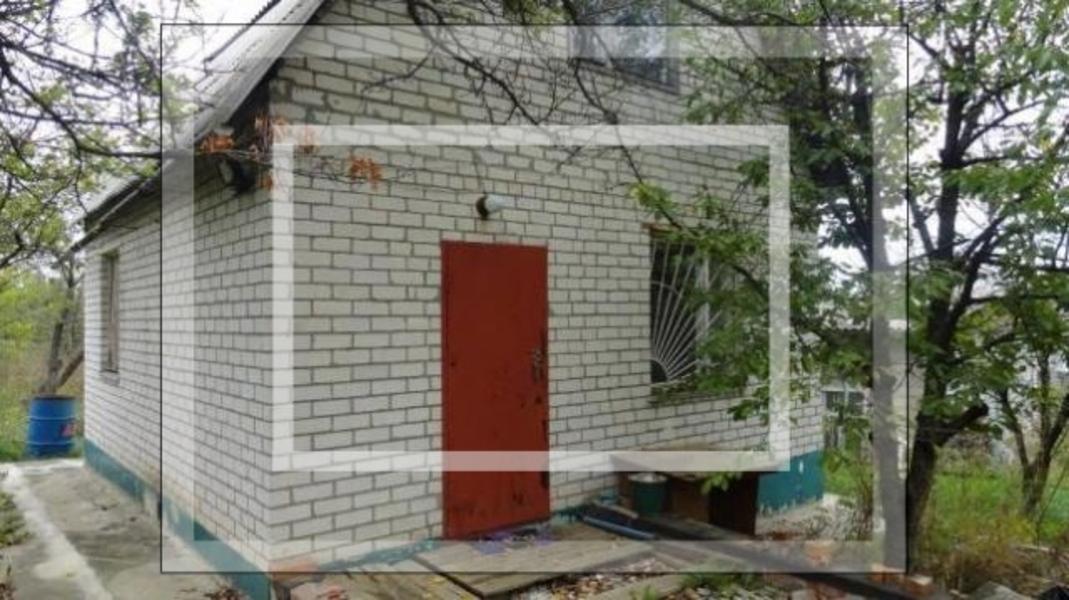 Купить Дача, Харьков, Ледное