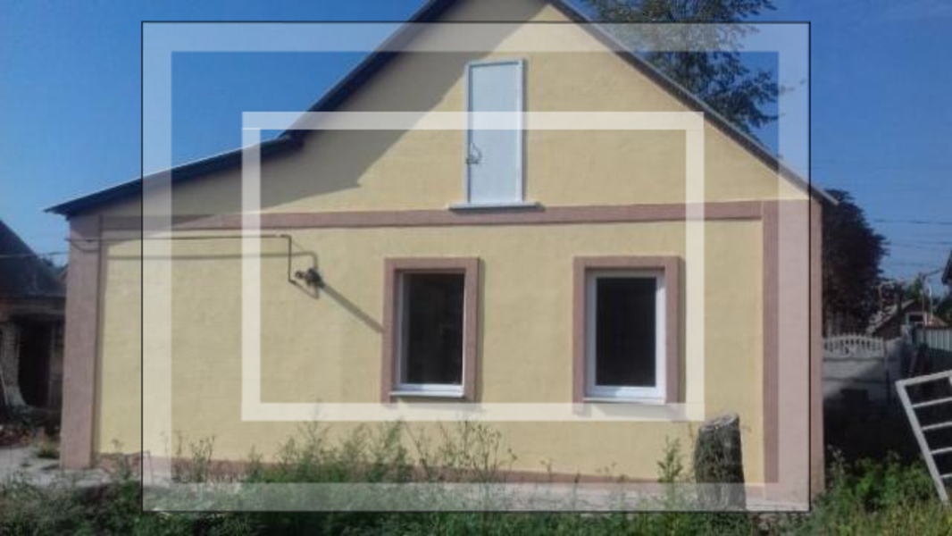 Дом, Дергачи, Харьковская область (526324 1)