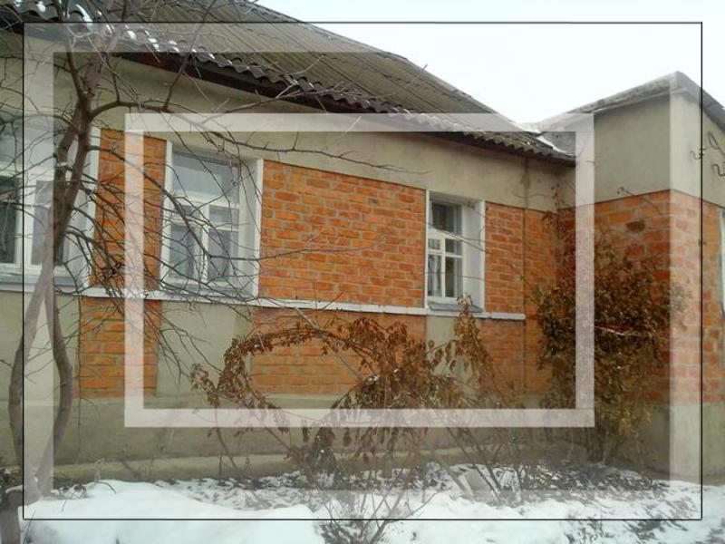 Дом, Каменная Яруга, Харьковская область (527738 1)