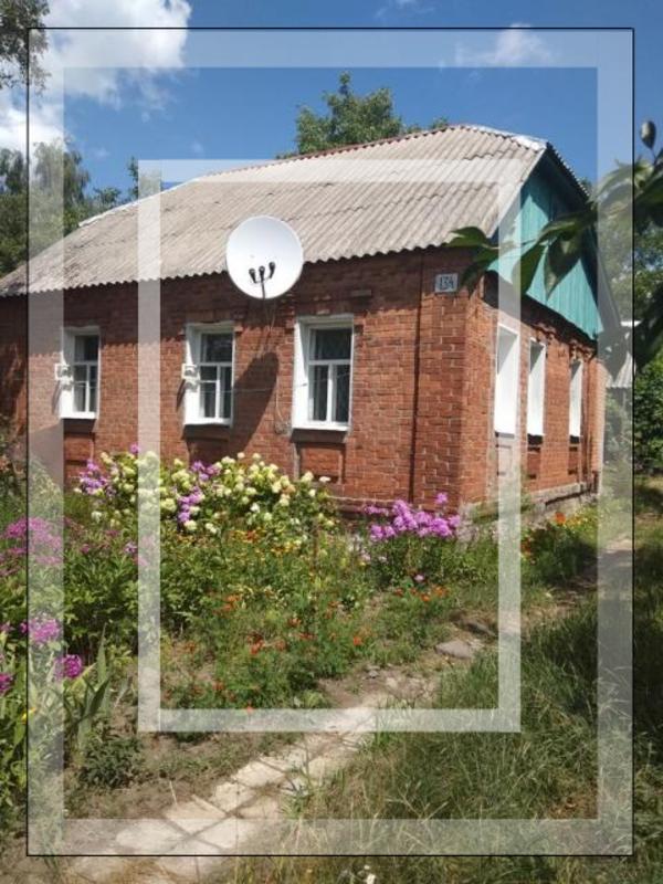 Дом, Мерефа, Харьковская область (528746 4)