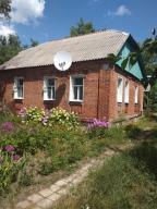 Купить дом Харьков (528746 4)