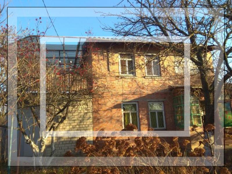 Дом, Старая Гнилица, Харьковская область (528889 1)