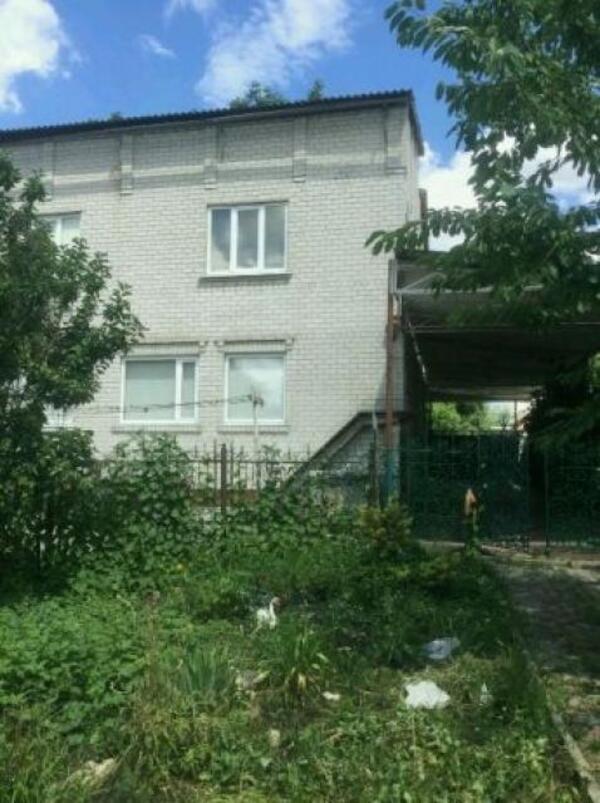 Дом, Дергачи, Харьковская область (529110 3)