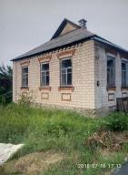 Дом, Пересечная, Харьковская область (529164 2)