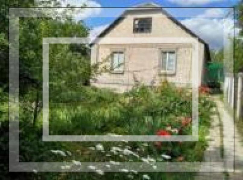 Дом, Харьков, НОВОСЁЛОВКА (530803 6)