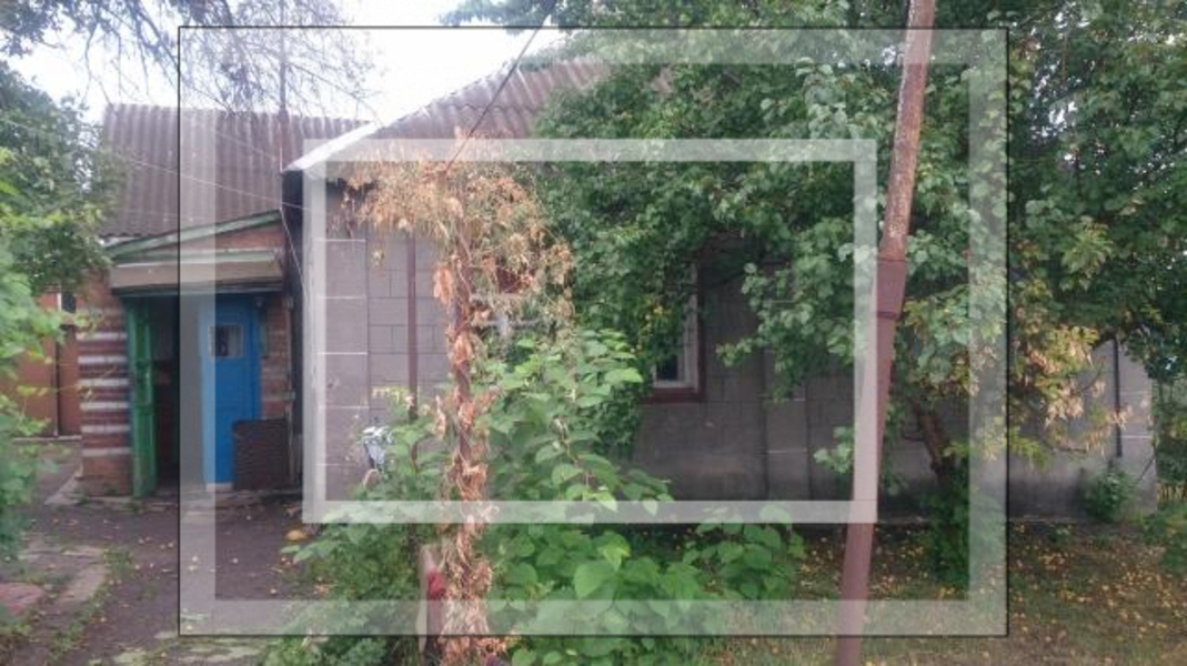 Дом, Дергачи, Харьковская область (531637 1)