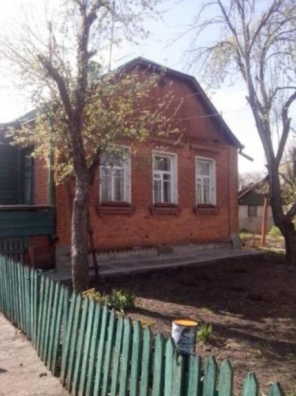 Дом, Мерефа, Харьковская область (532279 1)