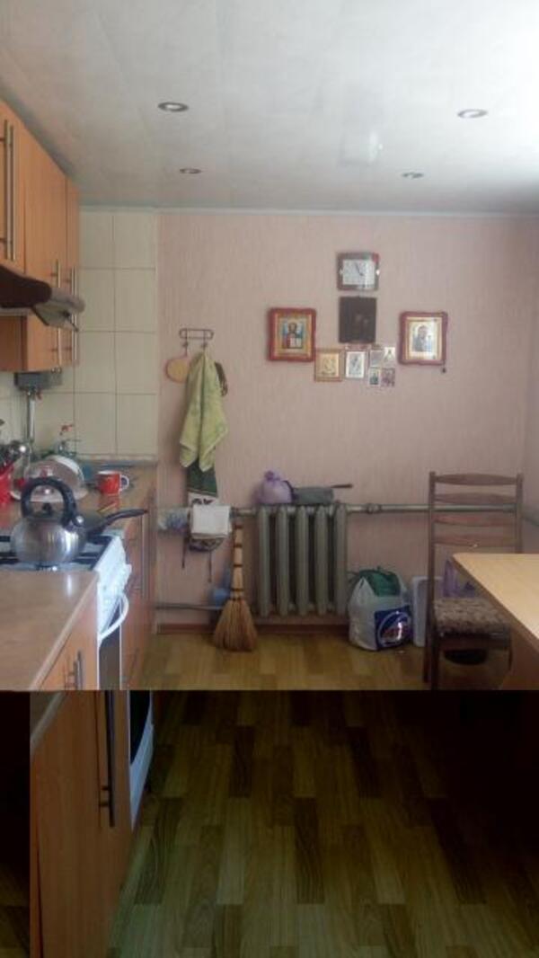 Дом, Змиев, Харьковская область (532606 1)