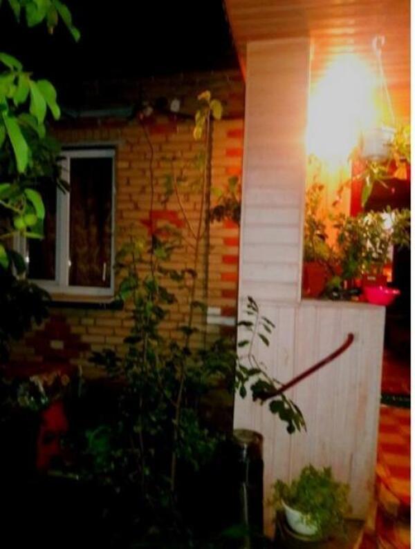 Дом, Люботин, Харьковская область (532834 1)