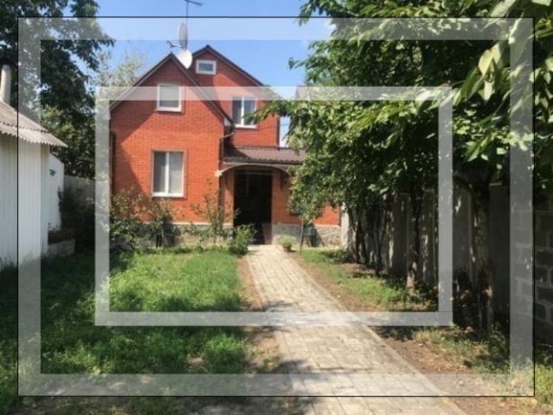 Дом, Харьков, Герцена поселок (533029 1)