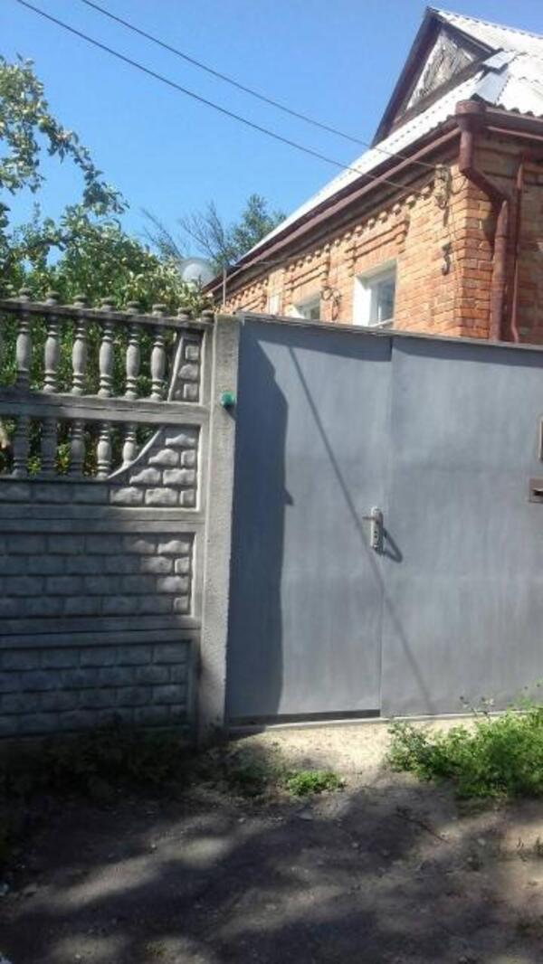 Дом, Харьков, Журавлевка (533585 1)