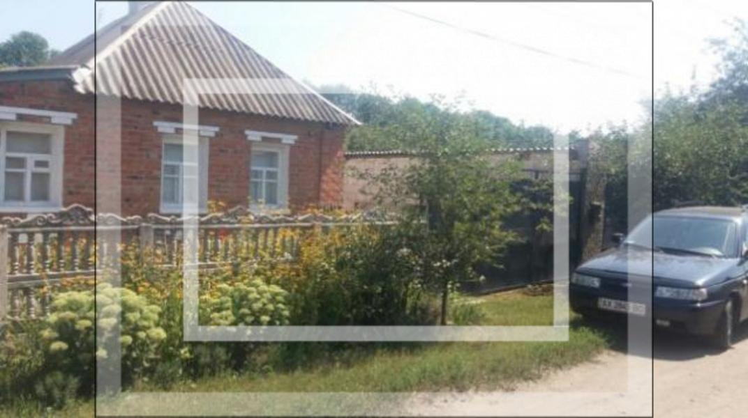 Дом, Золочев, Харьковская область (538244 1)