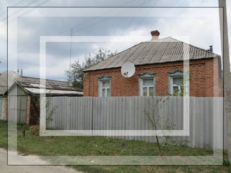 Дом, Пивденное (Харьк.), Харьковская область (539057 1)