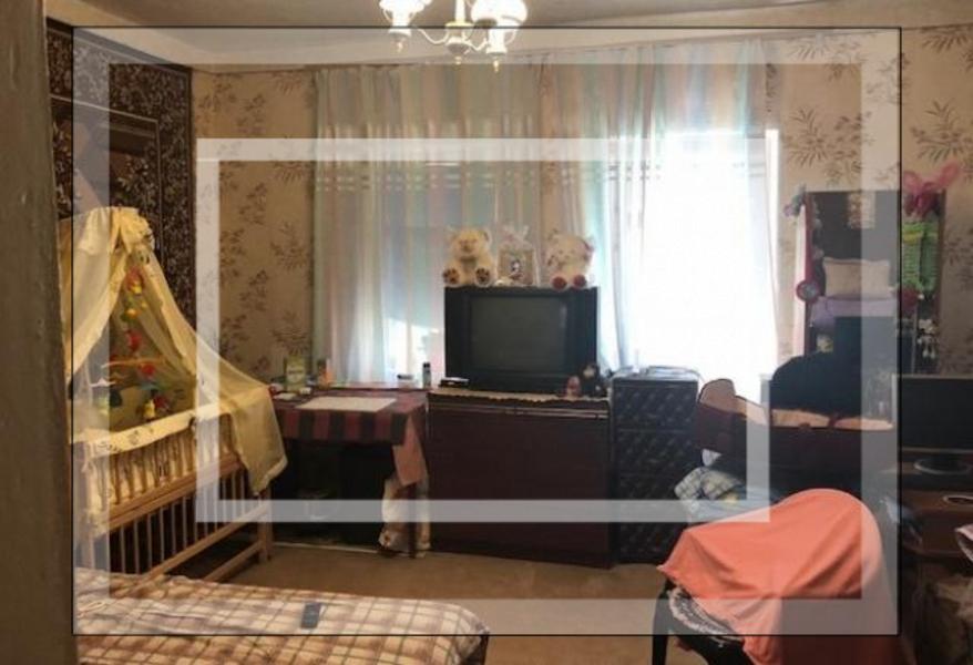Дом, Пивденное (Харьк.), Харьковская область (539074 1)