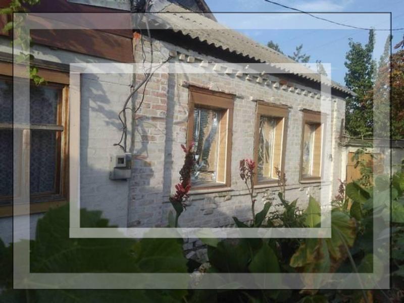 Дом, Харьковская область (539081 2)