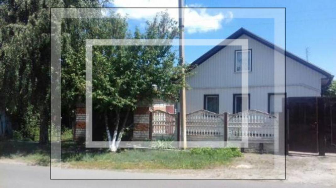 Дом, Богодухов, Харьковская область (539125 1)