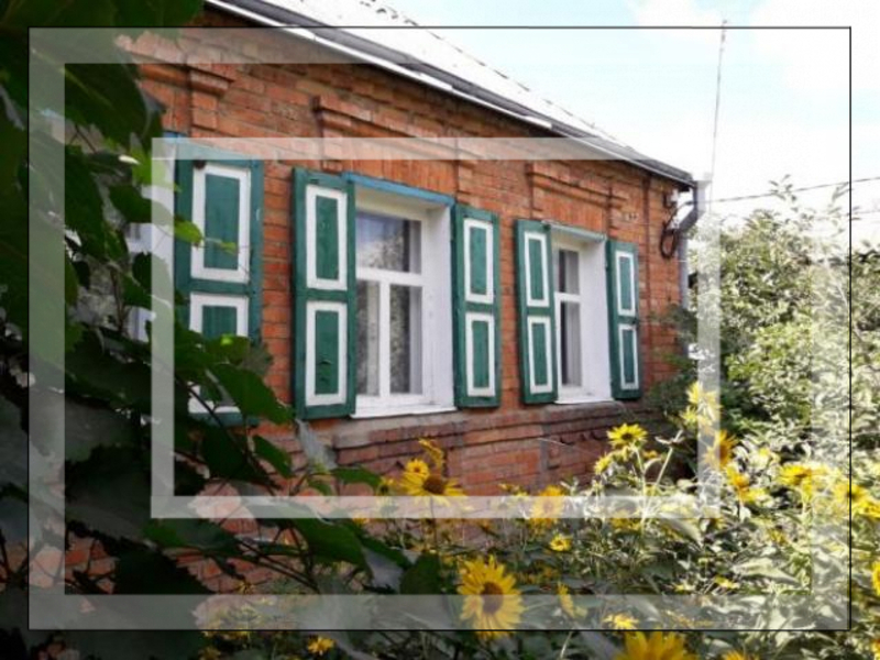 Дом, Слатино, Харьковская область (539131 1)