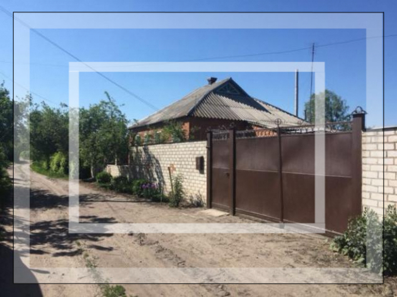 Дом, Дергачи, Харьковская область (539320 1)