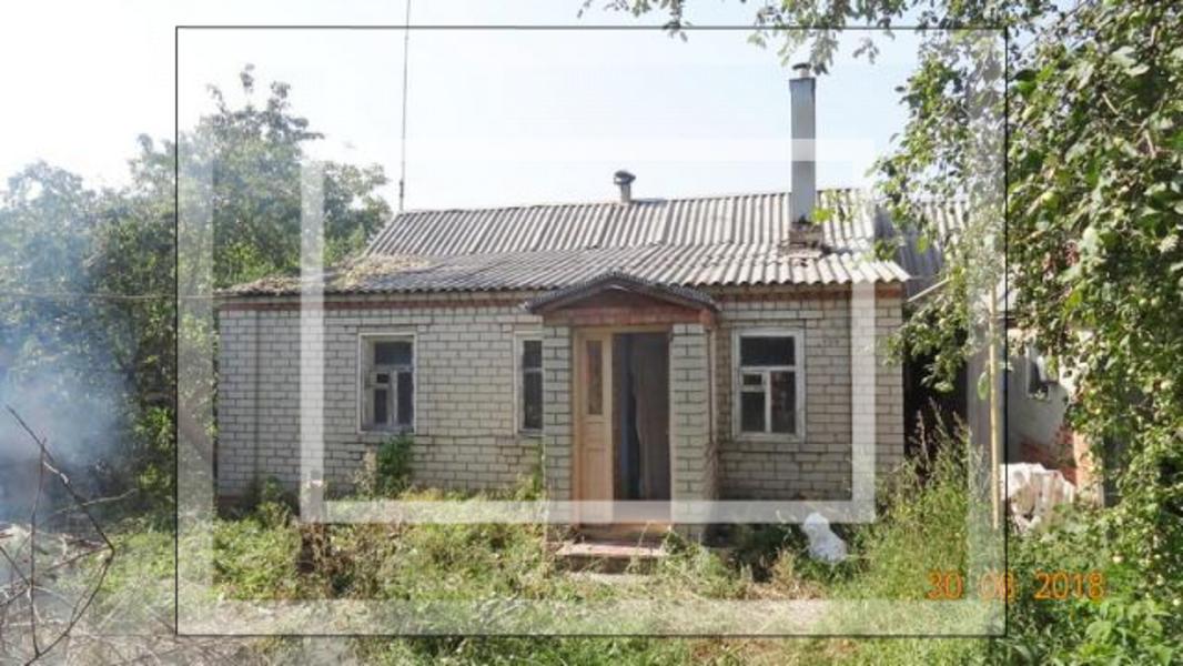 Дом, Люботин, Харьковская область (539357 1)