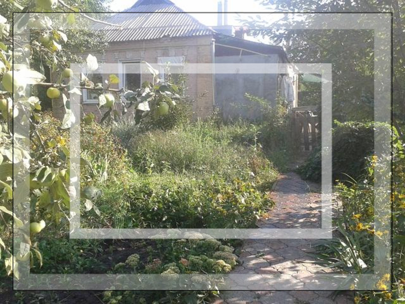 Дом, Дергачи, Харьковская область (539358 1)