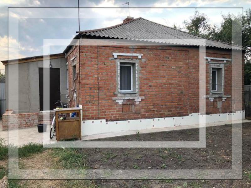 Дом, Змиев, Харьковская область (539426 1)