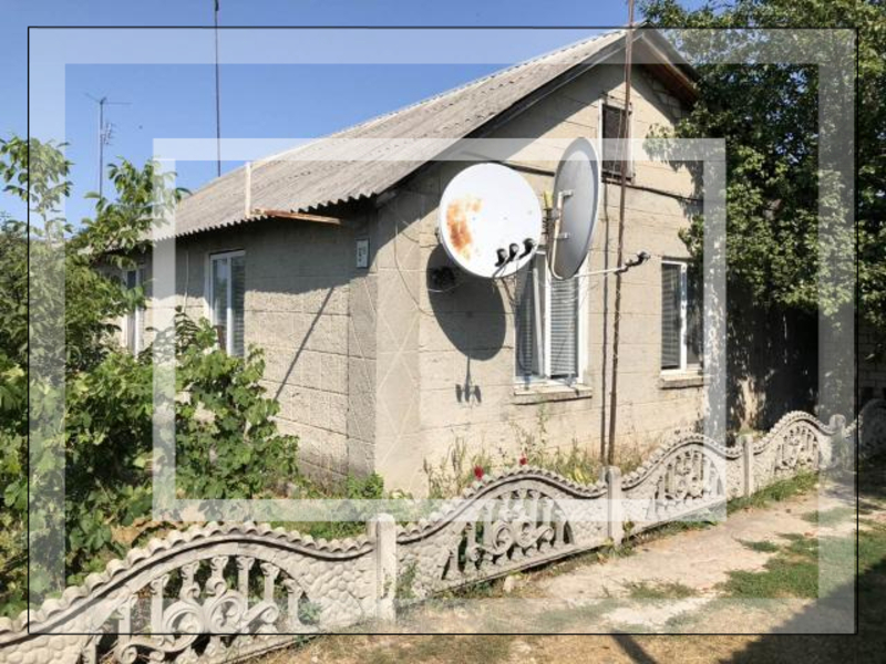 Дом, Русские Тишки, Харьковская область (539805 1)
