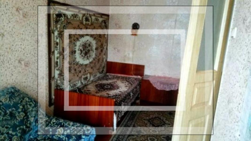 Дом, Дергачи, Харьковская область (539864 1)