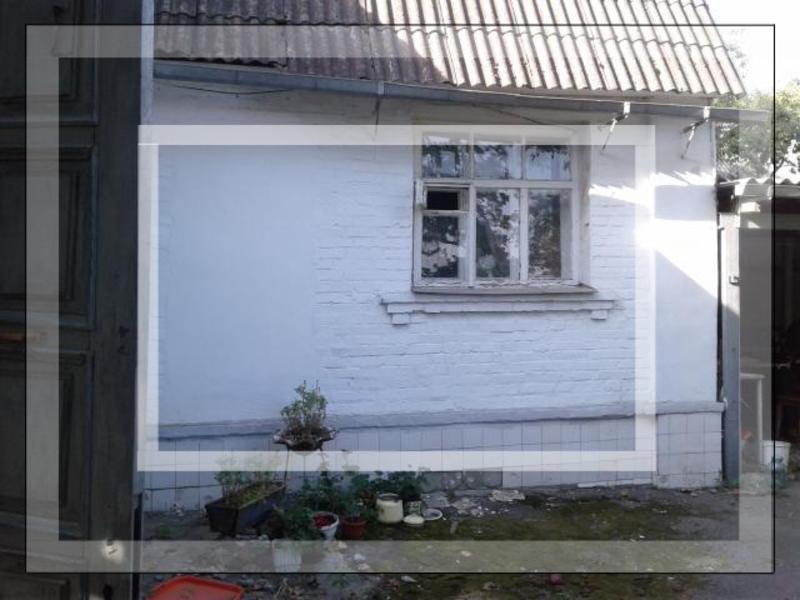 Дом, Харьков, Бавария (540094 1)