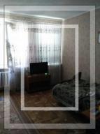 Купить дом Харьков (540142 3)