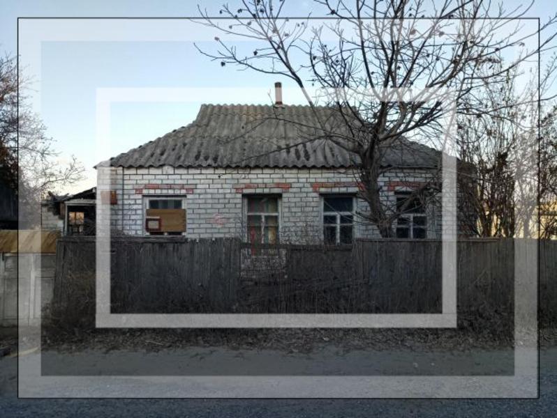 Дом, Зидьки, Харьковская область (540313 1)