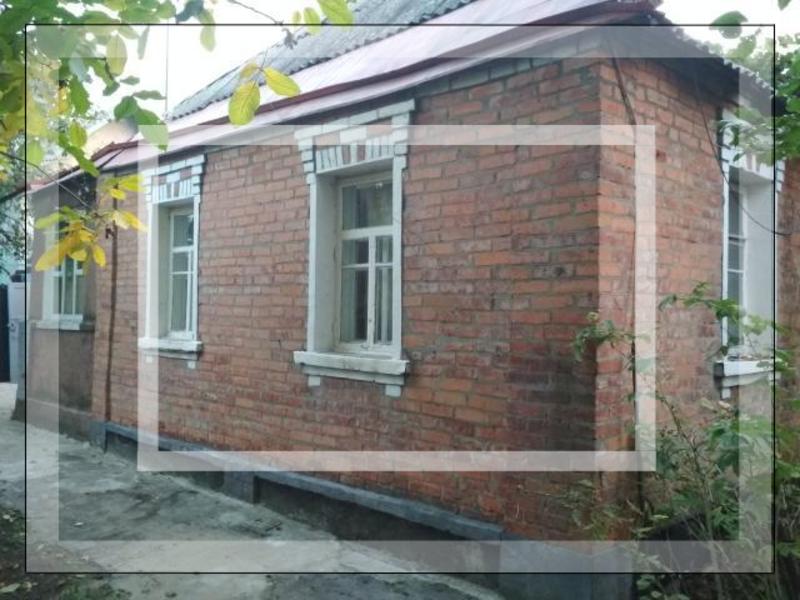 Дом, Люботин, Харьковская область (540642 1)