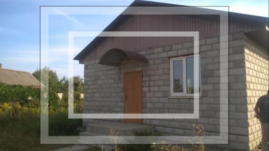 Дом, Золочев, Харьковская область (542482 1)