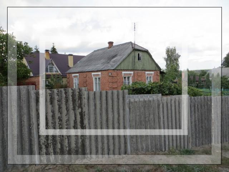 Дом, Пивденное (Харьк.), Харьковская область (542754 1)