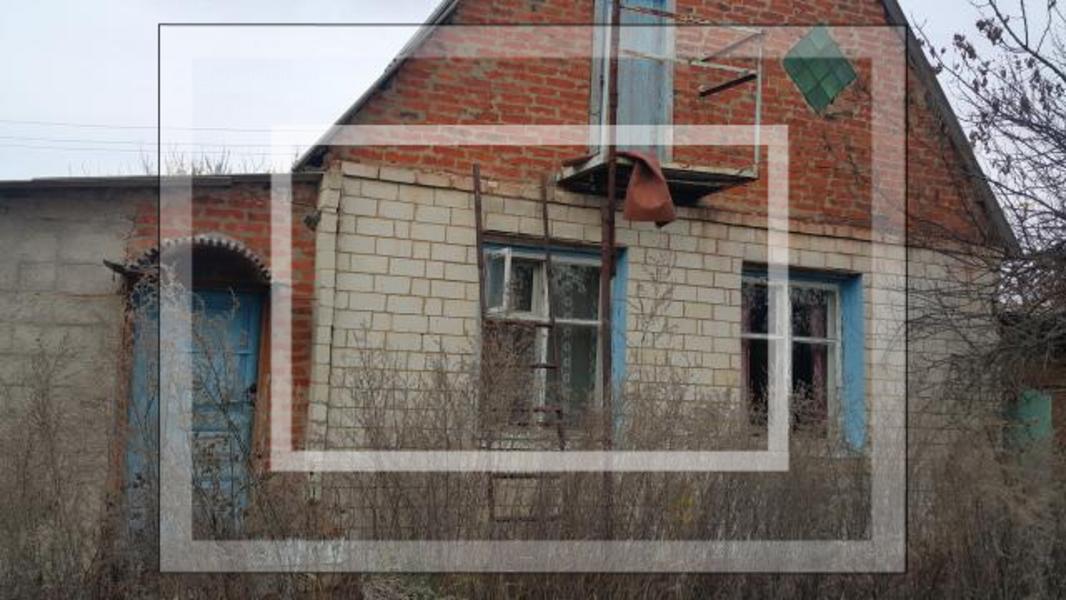 Дом, Уды, Харьковская область (542833 1)