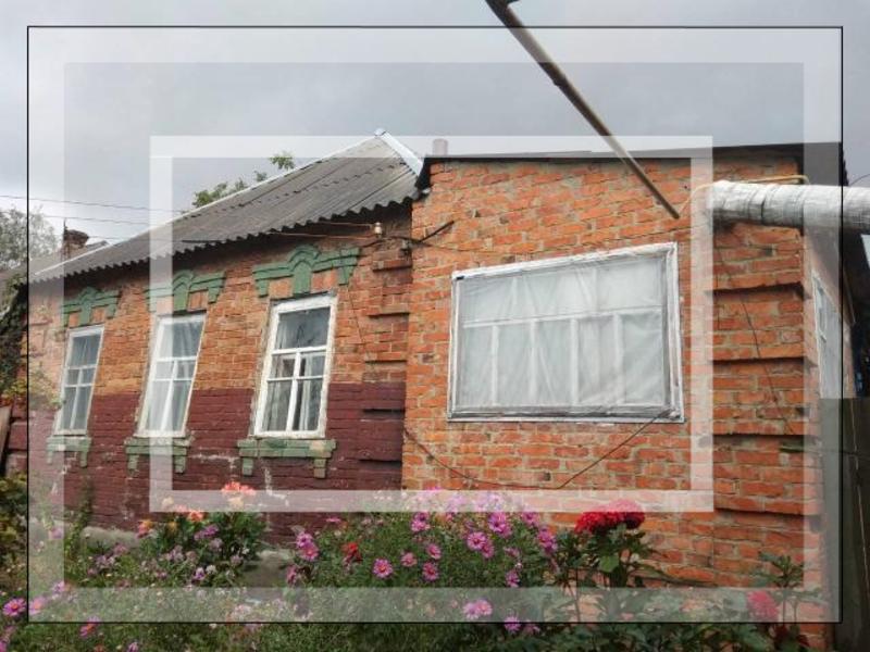 Дом, Слатино, Харьковская область (542878 1)