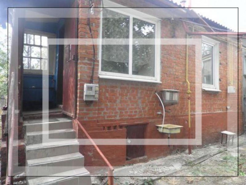 Дом, Утковка, Харьковская область (543613 1)