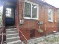 Дом, Высокий, Харьковская область (543613 1)