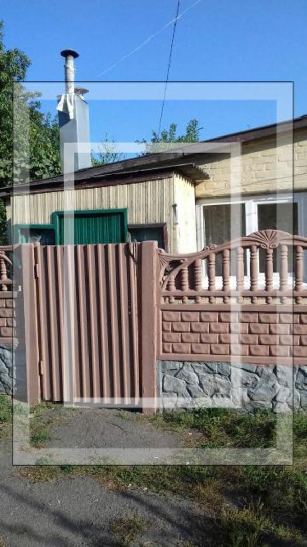 Дом, Мерефа, Харьковская область (544108 1)