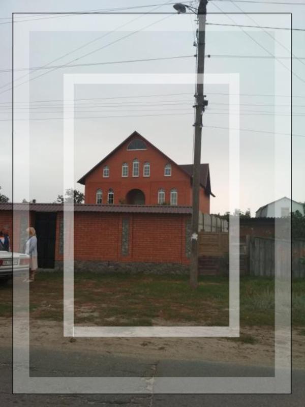 Дом, Зерновое, Харьковская область (544390 1)