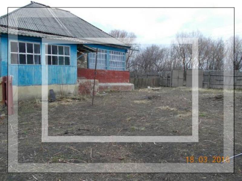 Дом, 4-комн., Шевченково, Шевченковский район