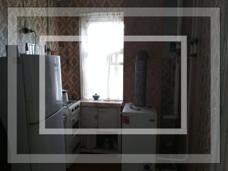 Дом, Рогань, Харьковская область (544540 1)
