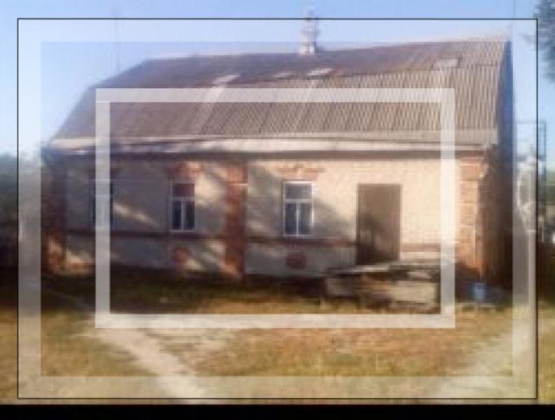 Дом, Люботин, Харьковская область (544646 1)
