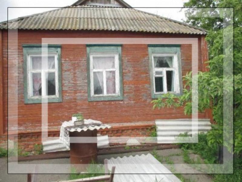 Дом, Казачья Лопань, Харьковская область (544660 1)