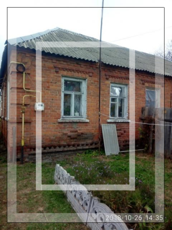 Дом, Мерефа, Харьковская область (544917 8)