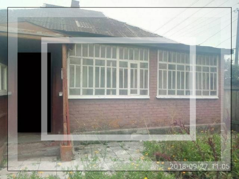Дом, Змиев, Харьковская область (544922 1)