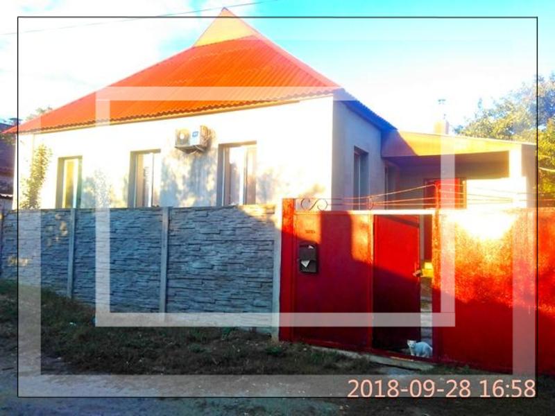 Дом, Безруки, Харьковская область (545327 1)