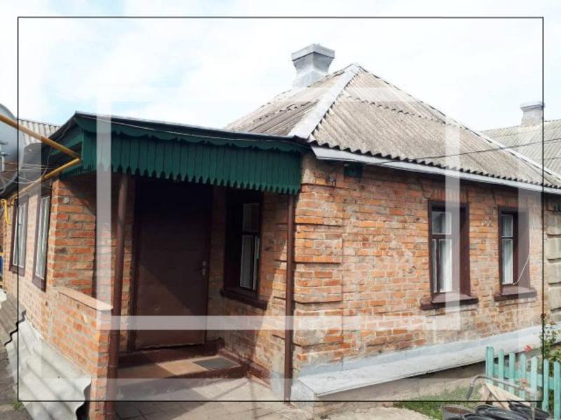 Дом, Дергачи, Харьковская область (545591 1)