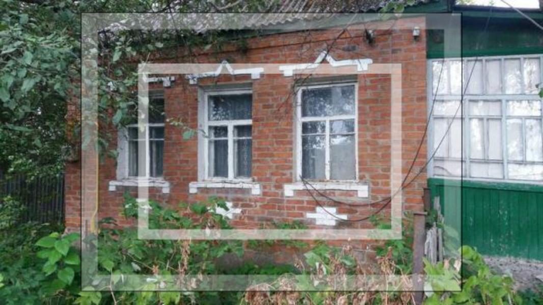 Дом, Змиев, Харьковская область (545752 1)